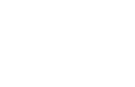 The Music Blog 42